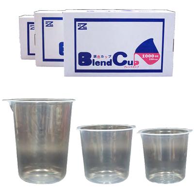 ブレンドカップ